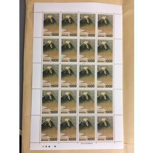 美品 1000円切手「富士図」×20枚 2万円分|businessbase