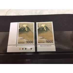 銘版・カラーマーク付き切手セット 1000円×2 富士図|businessbase