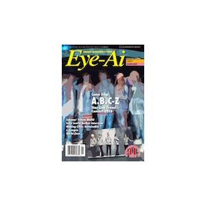 Eye-Ai 2017年1月号 巻頭特集 「A.B.C-Z」|businessbase