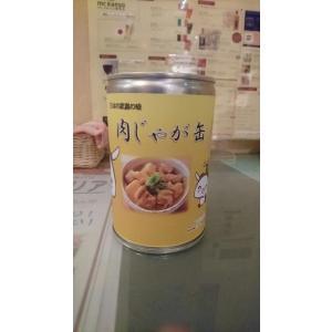 ねり丸缶詰 災害対応食 肉じゃが 缶1缶(2〜3人前)|businessbase