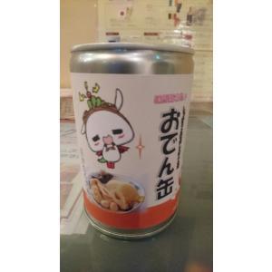 ねり丸缶詰 おでん 4号缶 (3皿分) 1缶(和食 煮物 非常食 保存食 にも)|businessbase