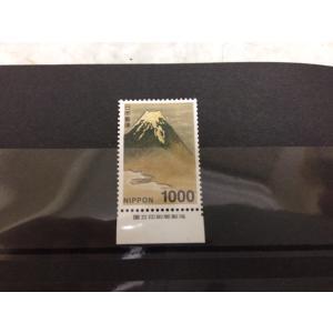 銘版付き切手 1000円 富士図|businessbase