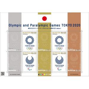 美品未開封 オリンピック切手寄付付き94円切手10枚シート|businessbase