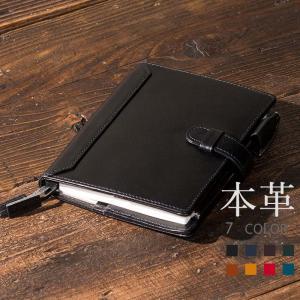 【名入れ】ほぼ日手帳カバー オリジナル  本革 A6サイズ レザー メンズ レディース  プレゼント...