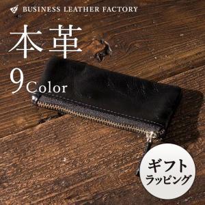 【再入荷決定】 ポーチ XSサイズ 本革 小物入れ イヤフォ...