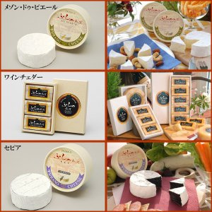 北海道 富良野チーズ工房セット2 チーズ バター 詰め合わせ ギフト お歳暮 お年賀|bussan10|03