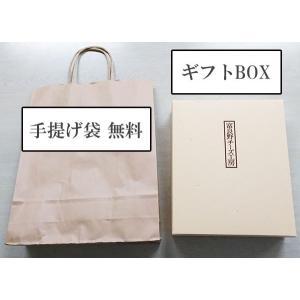 北海道 富良野チーズ工房セット2 チーズ バター 詰め合わせ ギフト お歳暮 お年賀|bussan10|07