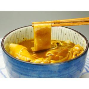 幅広ひもかわうどん「帯麺」(乾麺)8人前 中里商店 1000円ポッキリ ポイント消化|bussan10|05