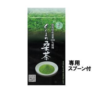 群馬県優良県産品 桑茶 粉末 無農薬 国産 ぐんまの桑茶(パウダータイプ) 1袋(50g)専用スプーン付き|bussan10