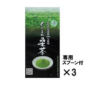 群馬県優良県産品 桑茶 粉末 無農薬 国産 ぐんまの桑茶(パウダータイプ) 3袋(各50g)専用スプーン付き|bussan10