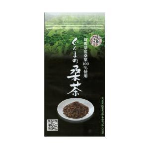 桑茶 無農薬 国産 桑の葉茶 ぐんまの桑茶(ほうじ茶タイプ) 1袋(50g)|bussan10