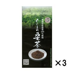 桑茶 無農薬 国産 桑の葉茶 ぐんまの桑茶(ほうじ茶タイプ) 3袋(各50g)|bussan10