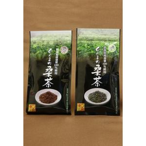 桑茶 無農薬 国産 桑の葉茶 ぐんまの桑茶(緑茶・ほうじ茶) 2種セット|bussan10