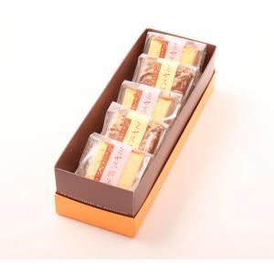オリジナルパウンドケーキ ミセス横浜 5コ入り箱 パティスリーフェアベール|bussan10