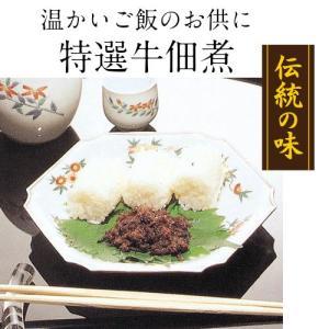 伊勢重の特製牛佃煮(100g経木包み)|bussan10