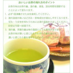 静岡のお茶屋 いしだ茶屋 上煎茶詰合せ|bussan10|03