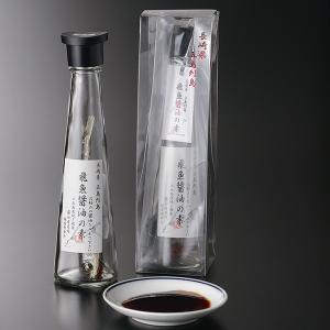 お好みで美味しいお醤油を作りませんか?  焼き飛魚が一匹まるまる入った「飛魚醤油の素」瓶の中に普段お...