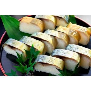 鯖寿司 1本分(12カン) 京都・うお寿より直送 ギフト対応可能|bussan10