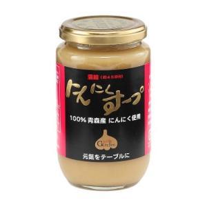 青森産にんにく100% にんにくスープ 大サイズ|bussan10