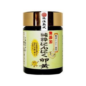 純粋にんにく卵黄 にんにくスープの昭仁|bussan10