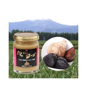 青森県産にんにく100% にんにくスープ(小サイズ)と黒にんにく160gセット|bussan10