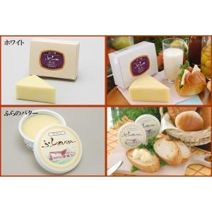 北海道 富良野チーズ工房セット1 チーズ バター 詰め合わせ ギフト bussan10 02