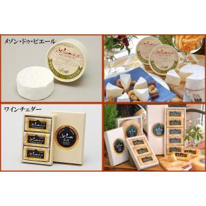 北海道 富良野チーズ工房セット1 チーズ バター 詰め合わせ ギフト bussan10 03