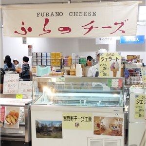 北海道 富良野チーズ工房セット1 チーズ バター 詰め合わせ ギフト bussan10 06