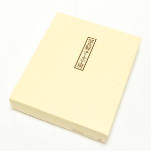 北海道 富良野チーズ工房セット1 チーズ バター 詰め合わせ ギフト bussan10 08