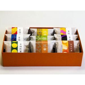大阪 お土産 粟おこし「香味煎菓」(9袋入り) bussan10