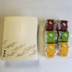 大阪 お土産 粟おこし「いしいし」(6袋入り) きなこ・抹茶・ココア bussan10