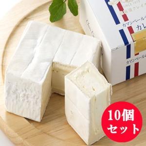 カマンベールチーズ カレ 10個セット 北海道クレイル|bussan10