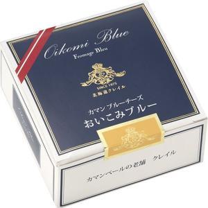 カマンベールチーズ おいこみブルー 10個セット 北海道クレイル ブルーチーズ|bussan10|02