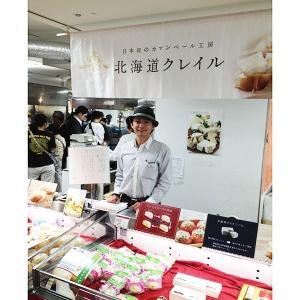 カマンベールチーズ おいこみブルー 10個セット 北海道クレイル ブルーチーズ|bussan10|05