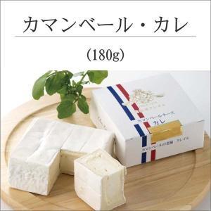 カマンベールチーズ ギフトセット オリーブオイル ゲランドの塩 北海道|bussan10|02