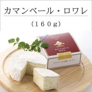 カマンベールチーズ ギフトセット オリーブオイル ゲランドの塩 北海道|bussan10|03