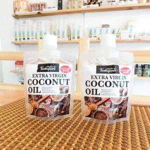 ココナッツオイル オーガニック エキストラバージン 135g 2袋セット 無添加 スリランカ産|bussan10