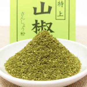和歌山県産 高級 特上 山椒 粉山椒タイプ 小袋3袋セット(1袋4g)|bussan10