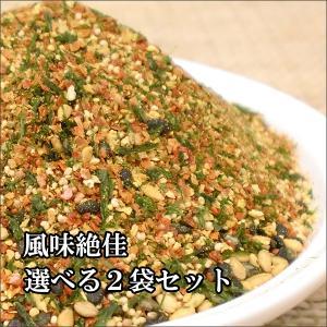 風味絶佳 七味唐辛子 辛さと山椒の量が選べる七味 2袋セット(大辛・上辛・中辛・やくみ・小辛)1袋35g|bussan10