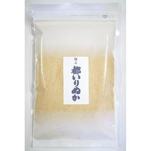 こちらの商品は大丸食品(栃木県 宇都宮市)より直送いたします。  ◆都いりぬかの特徴 1.安心の原材...