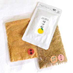 ゆず風味セットのゆずには無農薬ゆず栽培で有名な、高知県馬路村産ゆずを使用しております。封を開けた瞬間...