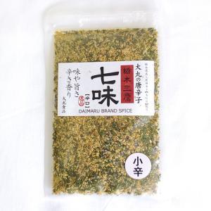 栃木三鷹 七味唐辛子 小辛 2袋(1袋35g)(山椒の量を選択)