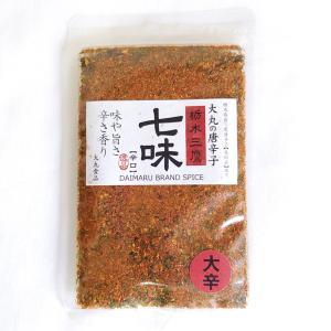 未焙煎の栃木三鷹唐辛子を使用することにより、唐辛子本来の辛さと香りに、当店人気の山椒風味をバランスよ...