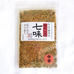 栃木三鷹 七味唐辛子 中辛 2袋(1袋35g)(山椒の量を選択)|bussan10