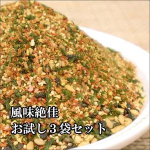 1000円ポッキリ 特上山椒 風味絶佳 七味唐辛子 辛さと山椒の量が選べる 全42種類の中から3袋を...