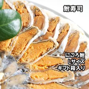 鮒寿し 子持ち鮒寿司にごろスライスL(ギフト箱入り) 琵琶湖産にごろ鮒 鮒味(ふなちか) 鮒ずし|bussan10