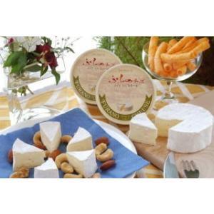 北海道 富良野チーズ工房 メゾン・ドゥ・ピエール 10個|bussan10|02