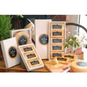 北海道 富良野チーズ工房 ワインチェダー(丸型) 20個 bussan10 02
