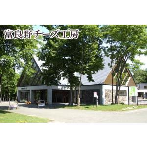 北海道 富良野チーズ工房 ホワイト 10個|bussan10|03