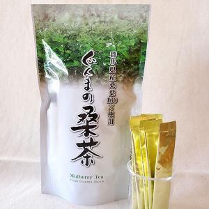 群馬県優良県産品 桑茶 パウダー 無農薬 国産 桑の葉茶 ぐんまの桑茶(パウダースティック) 1箱30包|bussan10